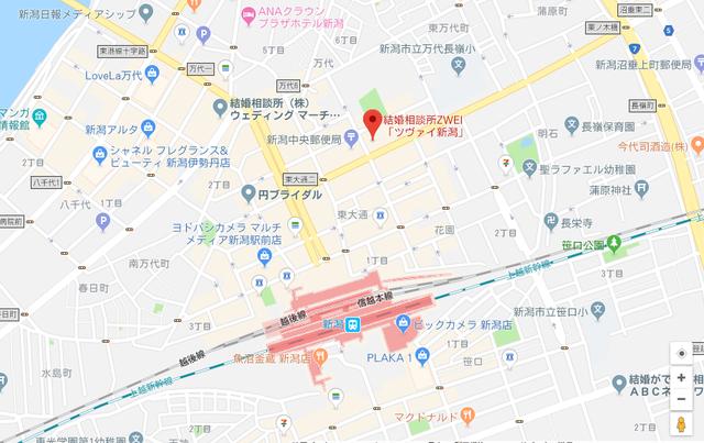 婚活恋活アプリ ツヴァイ新潟のアクセス地図