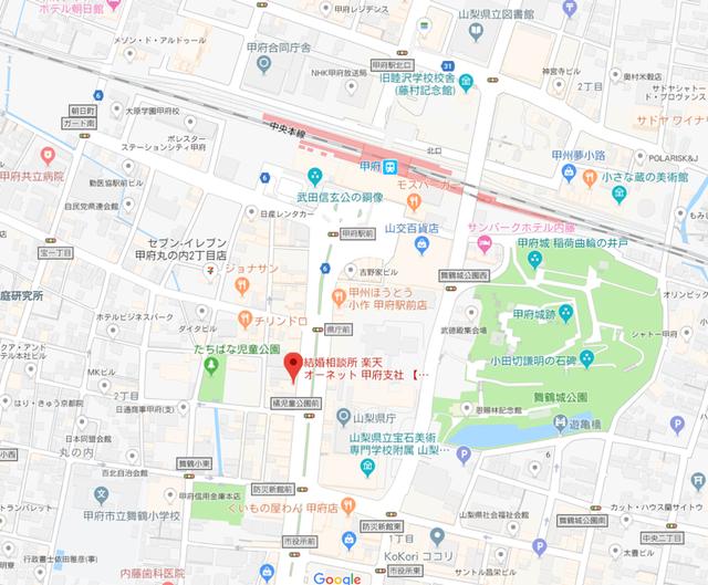 婚活のコツ 楽天オーネット甲府支社のアクセス地図