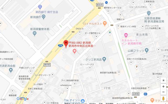 婚活恋活アプリ 新潟結婚サポートセンターのアクセス地図