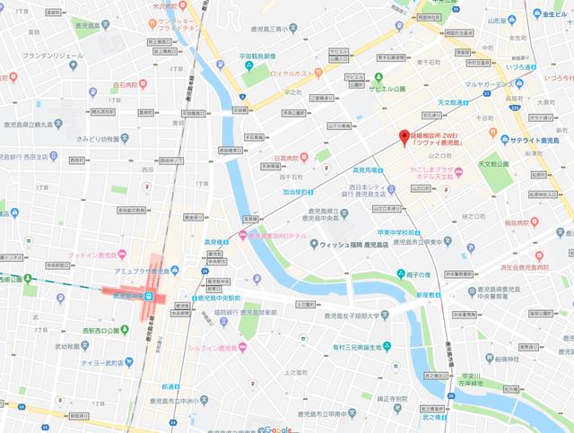婚活恋活アプリ ツヴァイ鹿児島のアクセス地図