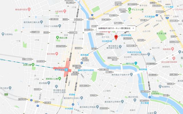 婚活恋活アプリ 楽天オーネット鹿児島支社のアクセス地図