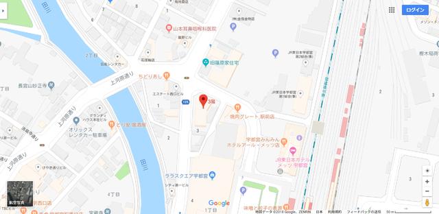 婚活のコツ 楽天オーネット宇都宮支社へのアクセス地図