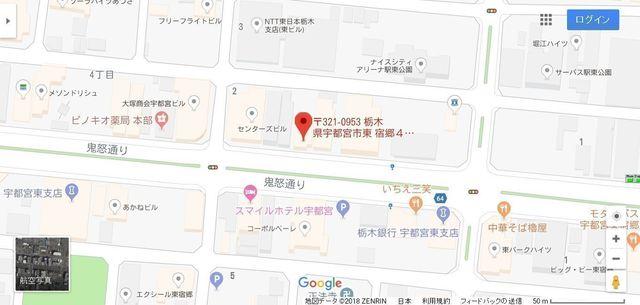 婚活のコツ Kizuna宇都宮へのアクセス地図