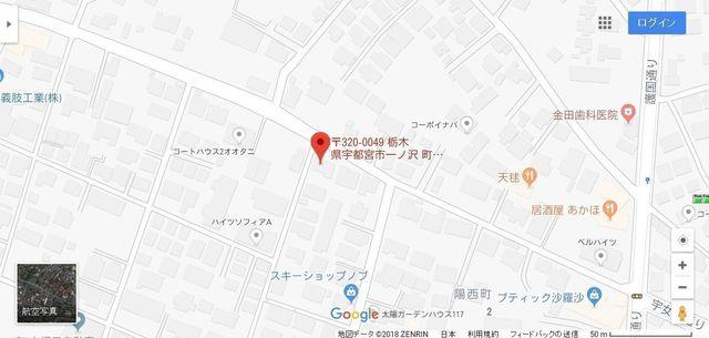 婚活のコツ 宇都宮結婚相談所 (miyakon)のアクセス地図