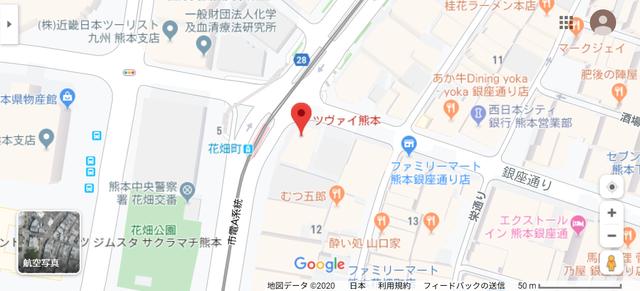 結婚相談所 ツヴァイ熊本のアクセス地図