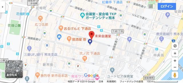 結婚相談所 ノッツェサテライト熊本のアクセス地図