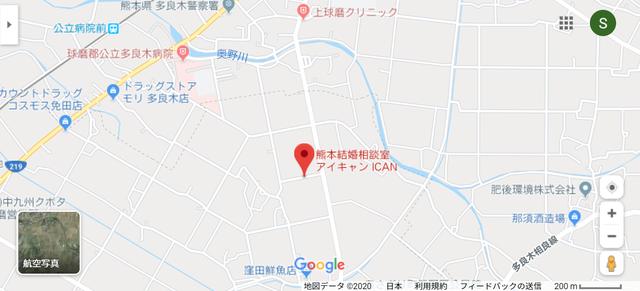 結婚相談所 熊本結婚相談室アイキャンのアクセス地図