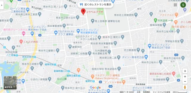 結婚相談所 ユウベル結婚紹介サービス熊本店のアクセス地図