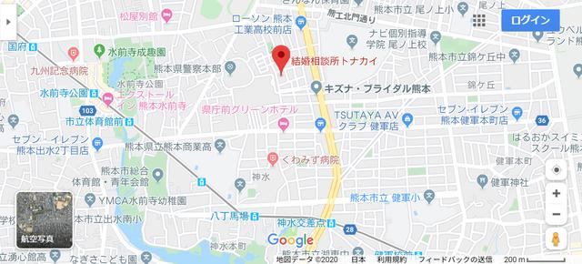 結婚相談所 結婚相談所Tonakaiブライダルのアクセス地図