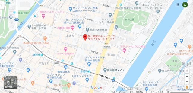 結婚相談所 ブライダルセンター21熊本支社のアクセス地図
