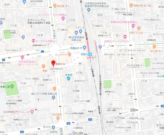 婚活恋活アプリ 関西ブライダルJR和歌山駅前店のアクセス地図