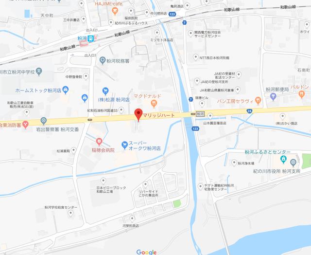 婚活恋活アプリ マリッジハートのアクセス地図
