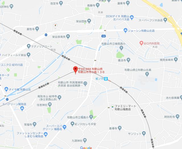 婚活恋活アプリ 和歌山県仲人協会のアクセス地図