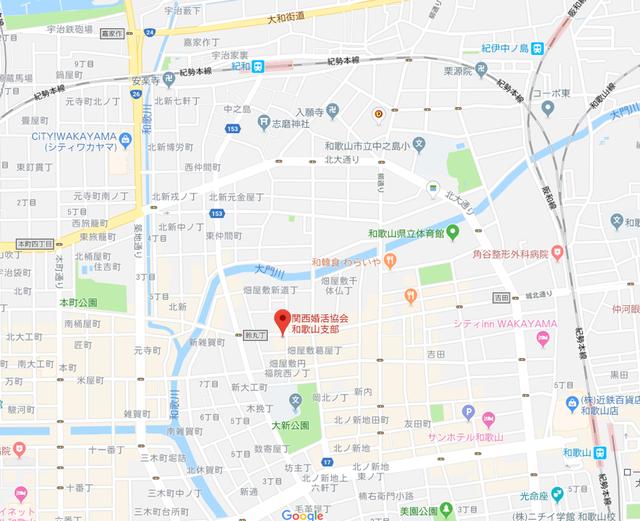 婚活恋活アプリ 関西婚活協会和歌山支部のアクセス地図