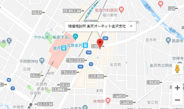 婚活恋活アプリ 楽天オーネット金沢支社のアクセス地図