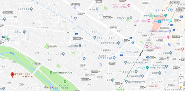 婚活恋活アプリ ココカラ。縁結びのアクセス地図