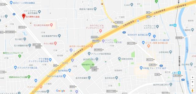 婚活恋活アプリ 石川県仲人協会へのアクセス地図