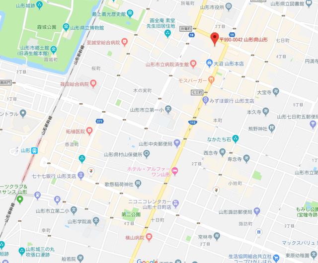 婚活のコツ ノッツェサテライト山形のアクセス地図