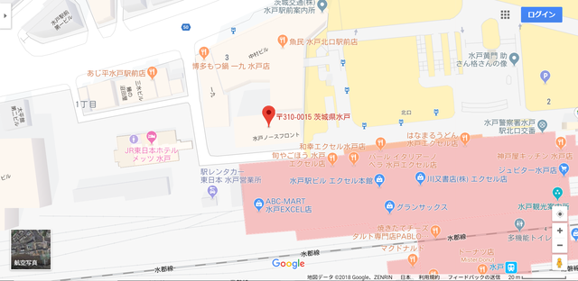 婚活のコツ パートナーエージェント水戸店へのアクセス地図