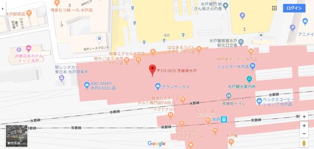 結婚相談所 ツヴァイ水戸へのアクセス地図