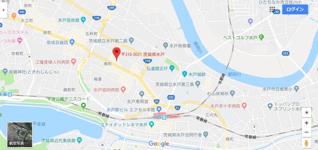 結婚相談所 楽天オーネット水戸支社へのアクセス地図