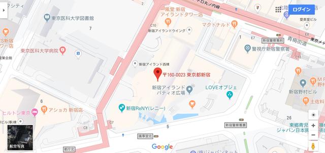 結婚相談所 エン婚活エージェントのアクセス地図