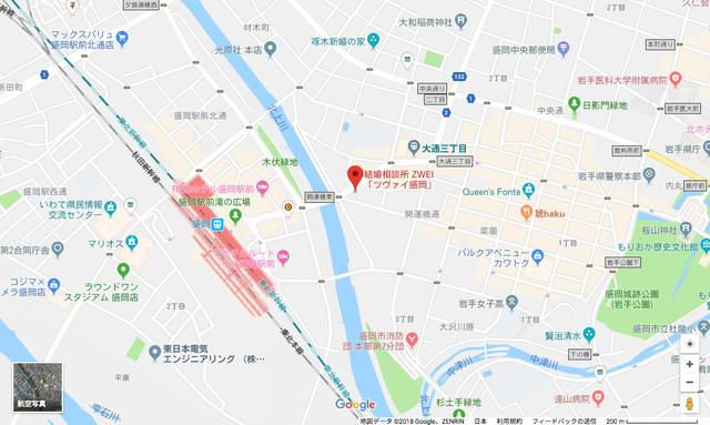 婚活恋活アプリ ツヴァイ 盛岡支店のアクセス地図