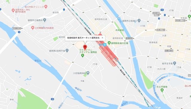 婚活恋活アプリ 楽天オーネット 盛岡支店のアクセス地図
