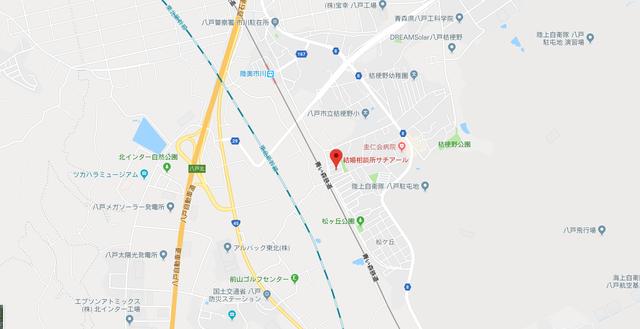 婚活恋活アプリ サチアール八戸支店のアクセス地図