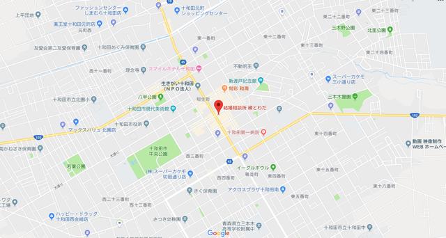 婚活恋活アプリ 縁とわだのアクセス地図