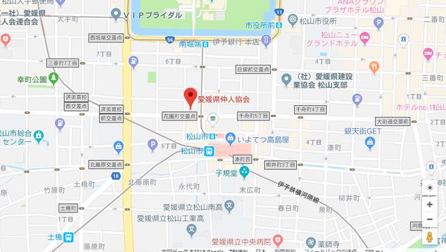 婚活恋活アプリ 愛媛県仲人協会のアクセス地図