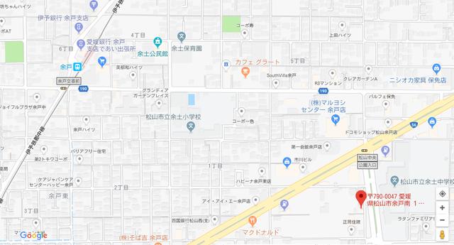 婚活恋活アプリ レガーレえひめへのアクセス地図