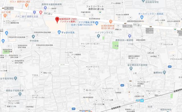 婚活のコツ ツヴァイ長野のアクセス地図