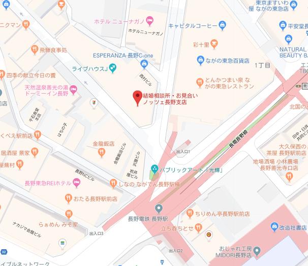 婚活のコツ ノッツェ長野支店のアクセス地図