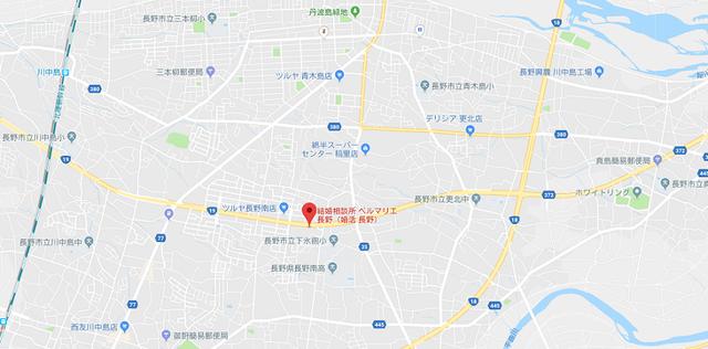 婚活のコツ ベルマリエ長野のアクセス地図