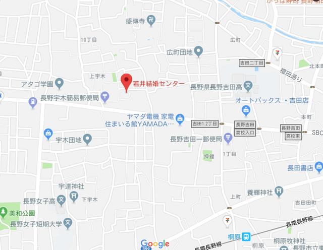 婚活のコツ 若井結婚センター長野営業所のアクセス地図