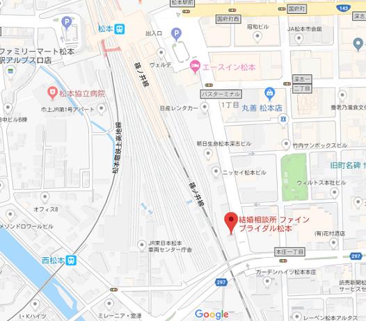 婚活のコツ ファインブライダル松本のアクセス地図