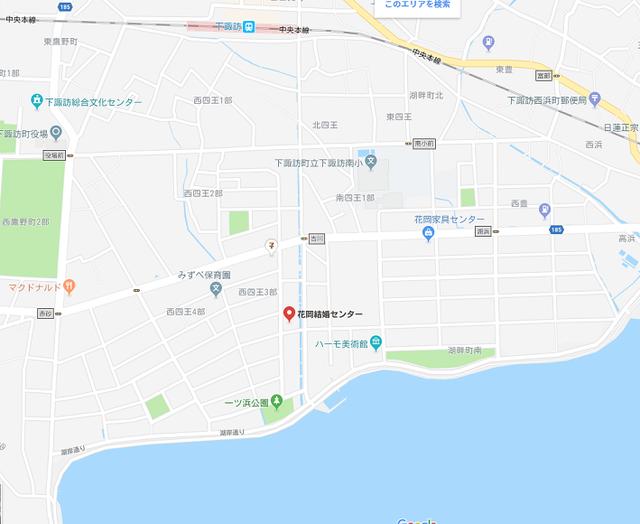 婚活のコツ 花岡結婚センターのアクセス地図
