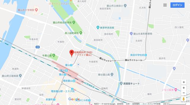 婚活のコツ ツヴァイ富山のアクセス地図