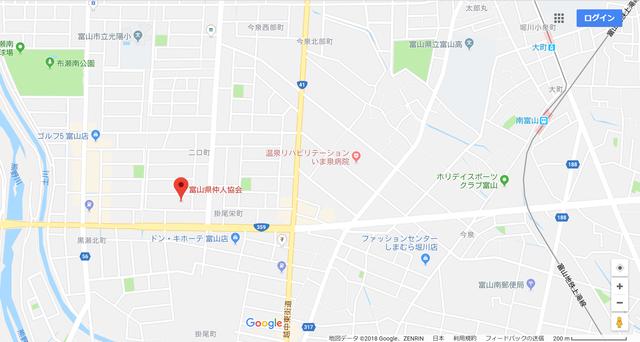 婚活のコツ 富山県仲人協会のアクセス地図