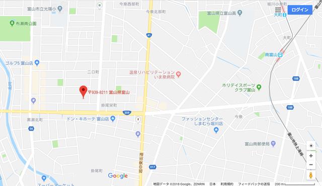 婚活のコツ 富山結婚サポートセンターのアクセス地図