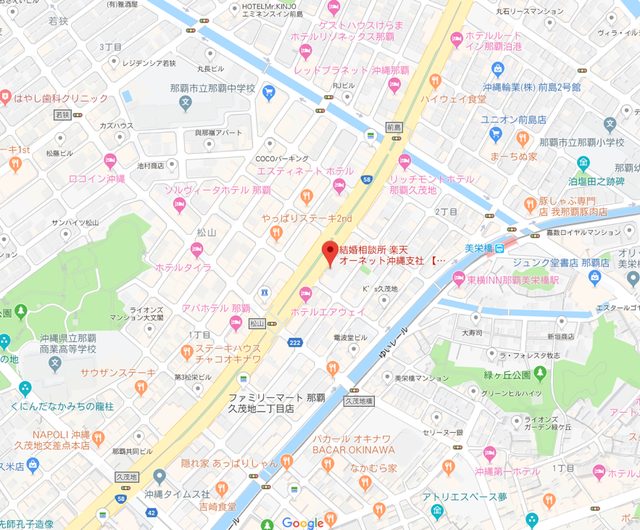 婚活のコツ 楽天オーネット沖縄支社のアクセス地図