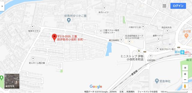 婚活のコツ アンジュブライダル津本店のアクセス地図