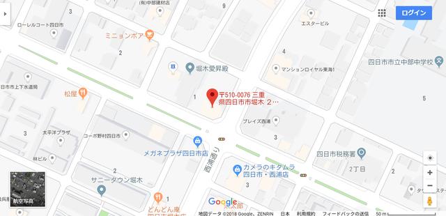 婚活のコツ JMA四日市のアクセス地図