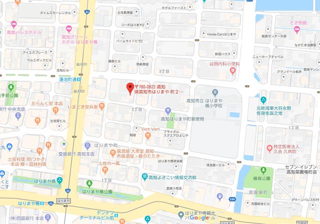 婚活のコツ ノッツェ高知サロンのアクセス地図