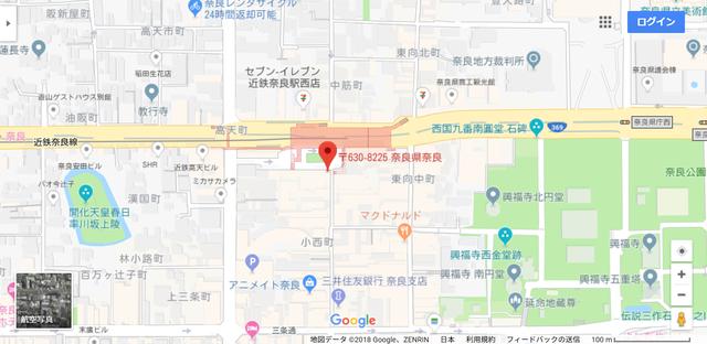 婚活恋活アプリ パートナーエージェント奈良へのアクセス地図