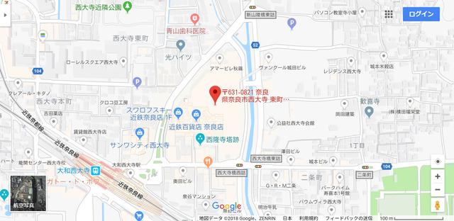 婚活恋活アプリ ツヴァイ奈良へのアクセス地図