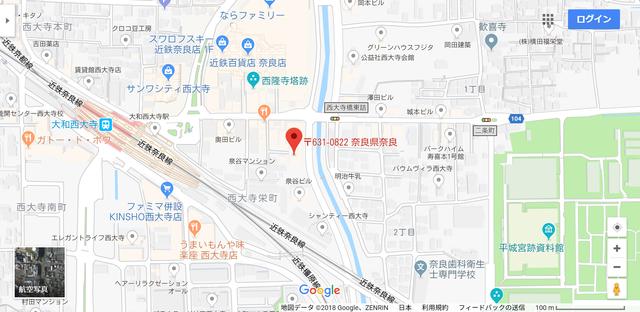 婚活恋活アプリ 楽天オーネット奈良支社のアクセス地図