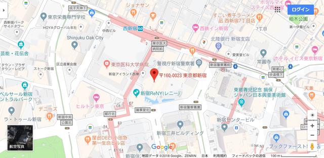 婚活恋活アプリ エン婚活エージェントへのアクセス地図