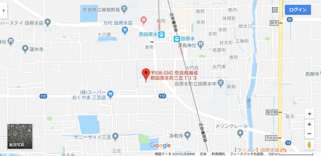 婚活恋活アプリ ハピネスハートのアクセス地図